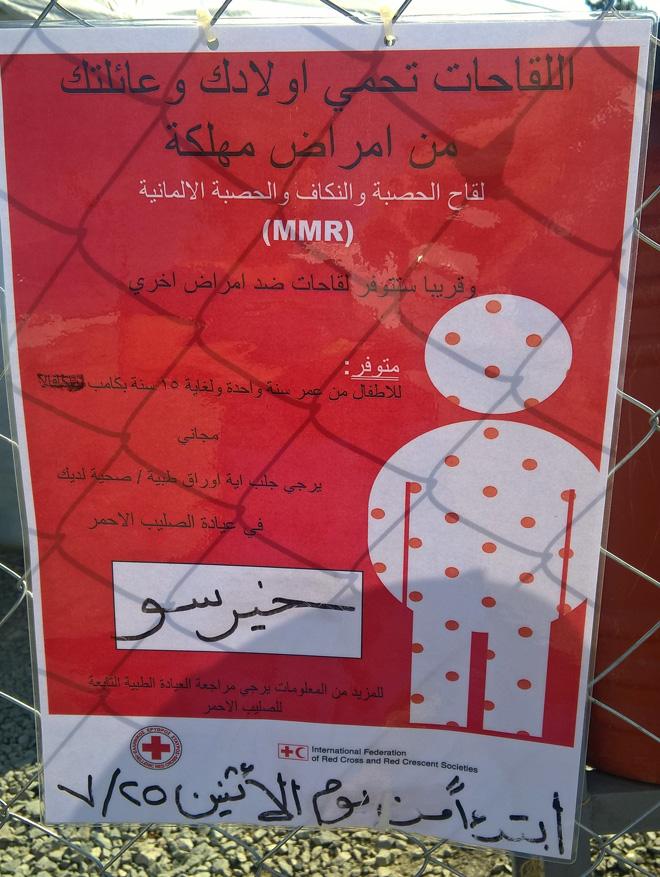 Werbung für die Impfaktion. Foto: M. Kühnel/ÖRK