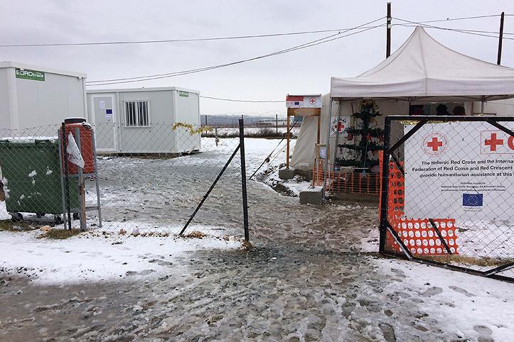 Der Eingang zum medinizinischen Bereich des Flüchtlingscamps