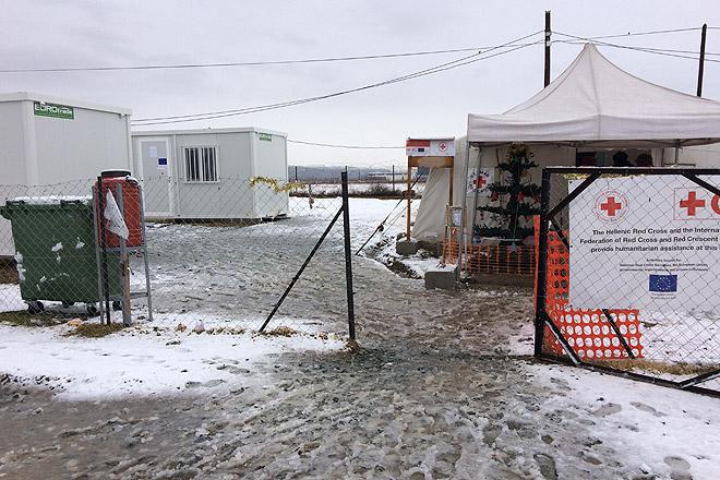 Der Eingang zum medizinischen Bereich im Flüchtlingscamp Kilkis