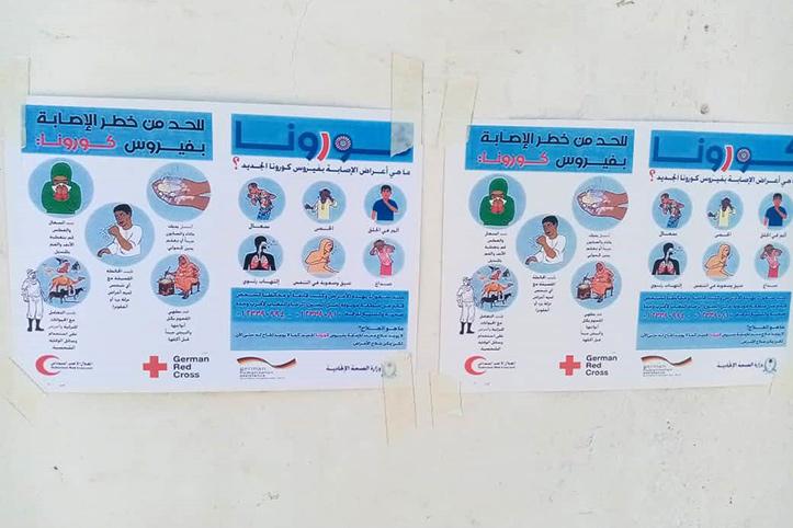 Material zur Hygieneaufklärung: Plakate